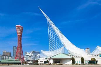 神戸ポートタワー、神戸海洋博物館