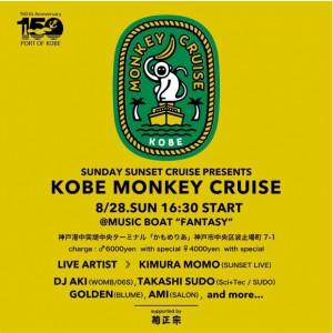 monkey cruise