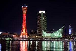 タワー・海博