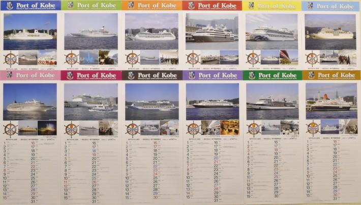 客船版カレンダー(トリミング済)