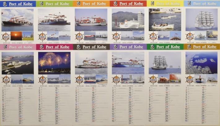 商船版カレンダー(トリミング済)