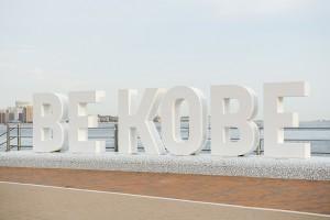 BE KOBE Day