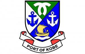 神戸港紋章