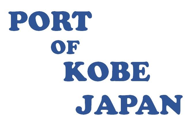 Port of Kobe_2